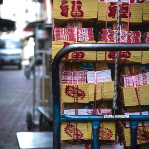bundles of Joss paper