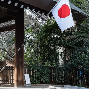 Japanese flag in Shinto shrine