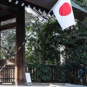 Japanese flag in Shinto shrine