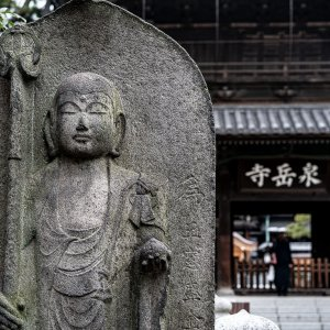 Stone statue of Jizo in Sengaku-Ji