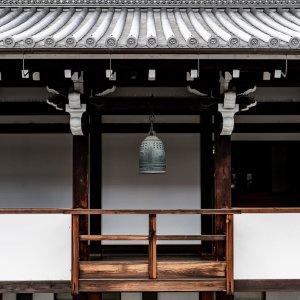 Bell at Nishi Honganji Temple