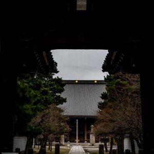 Main hall of Myoken-ji