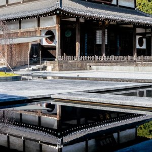 Main hall of Zuisho-ji Temple reflected in the water