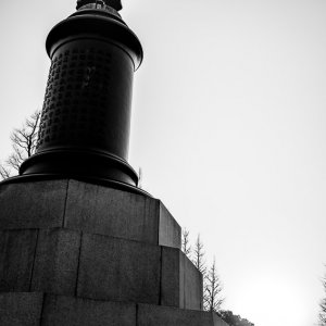 Statue of Masujiro Omura at Yasukuni Shrine