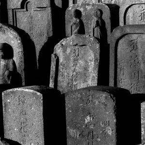 Stone monuments in Jion-Ji