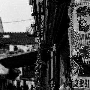 古い中国共産党のポスター