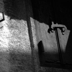 古い蔵の壁