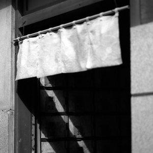 Shop Curtain hung at entrance