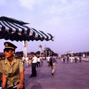 policemen in tian an men square