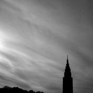 高層ビルのシルエット