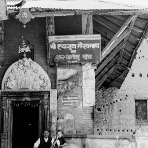 Entrance of Hindu temple
