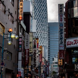 Cityscape of West Shinjuku