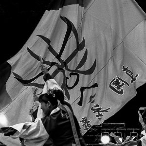 Dancers in front of big flag