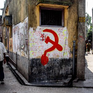 Hammer and sickle drawn on wall
