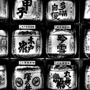 Sacred sake
