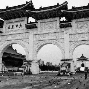 Gate of Chiang Kai-Shek Memorial Hall
