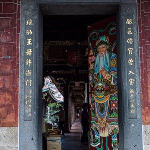 Hsien on door of Dalongdong Baoan