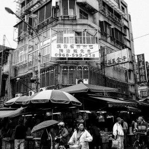 Greengrocery in Taipei
