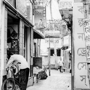 Narrow street in Berehampore