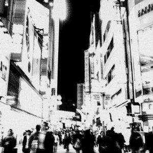 センター街の光