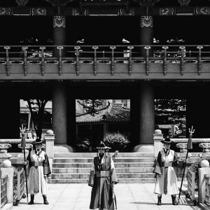 Guardsmen in front of Bosin Gak