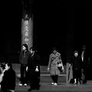 Worshipers leaving
