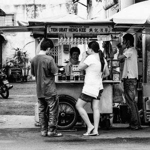 Tea stand by roadside