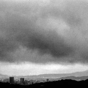曇った台北の街並み