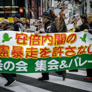 Demonstration in Ginza