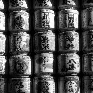 Sake barrel dedicated to deity