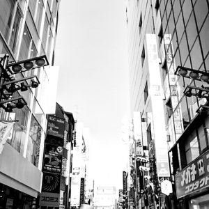 Busy street in Shinjuku