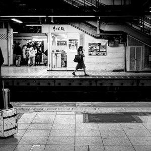 Girl on opposite platform