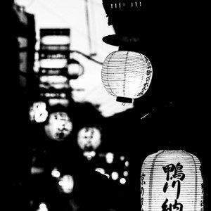Lanterns hung in alleyway
