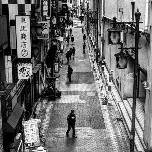 People walking lane
