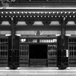Facade of main hall of Engaku-Ji