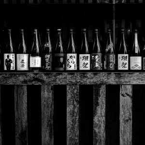 bottles of sake