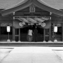 The Facade Of Yaegaki Jinja @ Shimane
