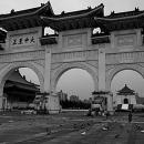 The Gate Of Chiang Kai-Shek Memorial Hall @ Taiwan