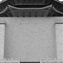 Chiang Kai-Shek Memorial Hall @ Taiwan