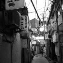 Ez Bar @ Nagasaki
