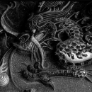 Dragon In Baoan