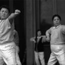 Punch! @ Taiwan