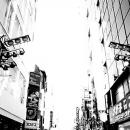 Street Between Buildings @ Tokyo