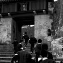 School Boys Running To The Zuisen Gate @ Okinawa