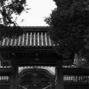 A Gate Of Tsuruyama Hachiman-gu