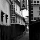 Alleyway In The Historical Quarter Of Kurashiki
