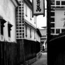Alleyway In The Historical Quarter Of Kurashiki