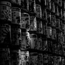 Sake Barrels For Libation In Meiji Jingu