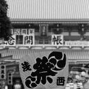 It's Sanja Festival! @ Tokyo