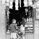 Boy And Girl At A Candy Store @ Nepal